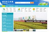 周边旅游主题系列 商业版GBK或UTF8 14.11.23 官方下载